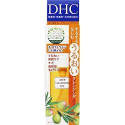DHC Deep Cleansing Oil SS 70ml