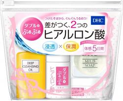 DHC Double Moisture Mini Set (...