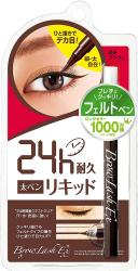 Brow Rush EX Water Strong Line...