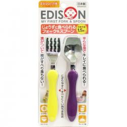 KJC Edison fork & spoon yellow...