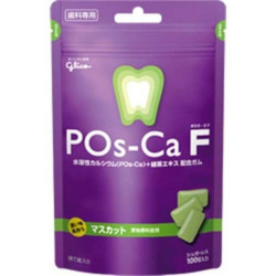 Glico Pos-Ca F Muscat 100g