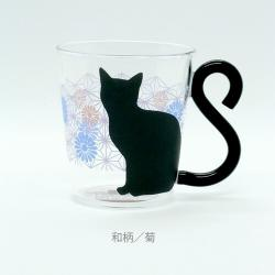 ARTHA Glass Mag Couple Cat Chr...