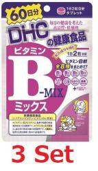 DHC VitaminB Mix 60days [3 Set...